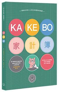 kakebo método de ahorro